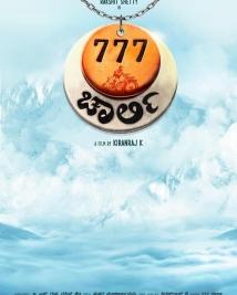 777 Charlie movie title logo poster