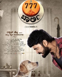 777 charlie movie first look posters