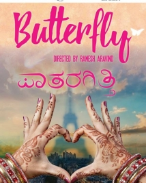 butterfly movie first look posters