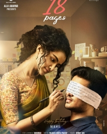 18 pages movie first look poster