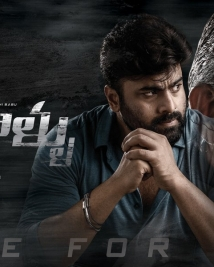 Aatagallu movie first look posters