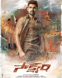 saakshyam movie release date poster