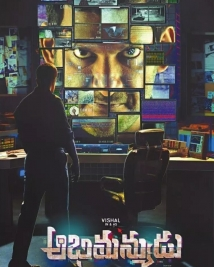 Abhimanyudu movie first look poster