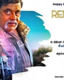 Ambi ning vayassaitho movie latest poster