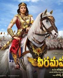 Veeramahadevi first look poster