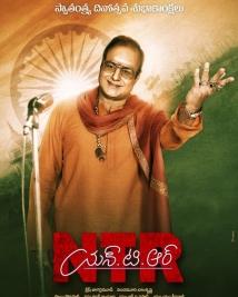 ntr biopic movie latest poster