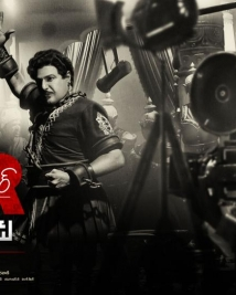 ntr movie release date poster