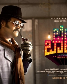 Bell Bottom movie latest posters
