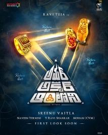 amar akbar antony movie concept poster