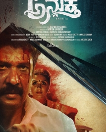 Anukta movie first look posters