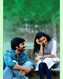 nela ticket movie release poster