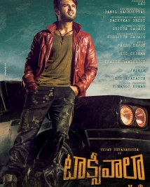 Taxiwaala movie first look posters