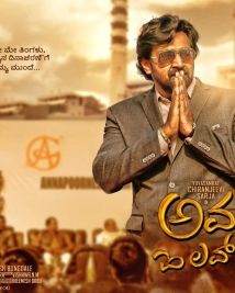 Amma I Love You releasing on Mothers Day