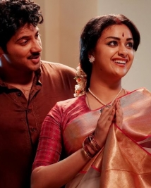Nadigayar Thilagam Tamil movie photos