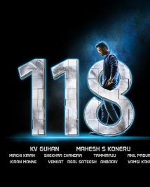 118 movie first look poster