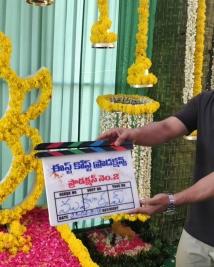 Nandamuri Kalyan Ram new movie NKR16 launched