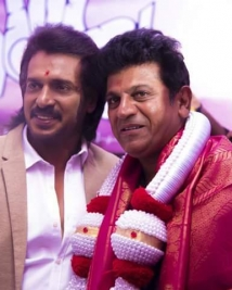 Shivanna at upendras i love u movie launch