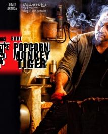 popcorn monkey tiger latest stills