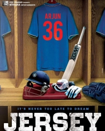 Jersey movie title launch poster