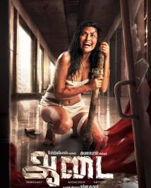 Aadai First Look Poster