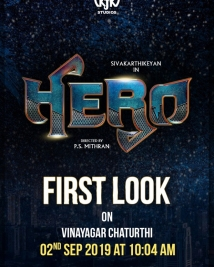 Hero photos and posters