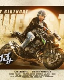 yuvarathnaa movie latest posters