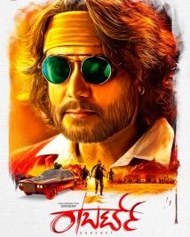 Roberrt movie ramzan special poster