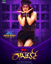 Asha Bhat First Look From Roberrt
