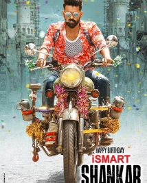 ismart shankar movie latest photos