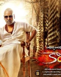 Kanchana 3 movie first look poster