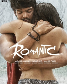 romantic first look
