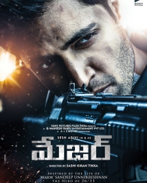 major first look poster