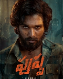 pushpa first look poster