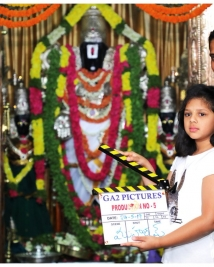 Akhil 4 movie launched