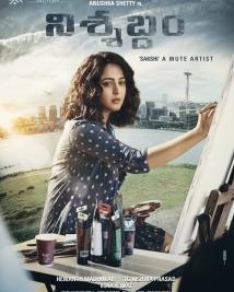 Nishabdham first look posters