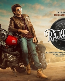 rajdooth movie first look posters
