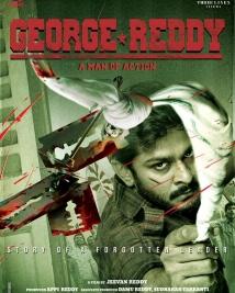 George reddy movie first look posters