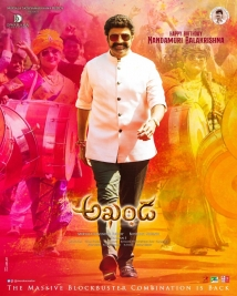 akhanda latest poster
