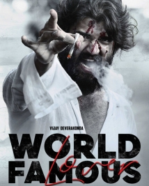 world famous lover first look