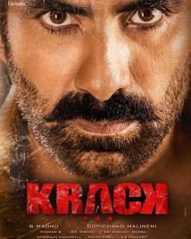 Krack movie first look posters