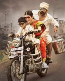 krack movie sankaranti poster