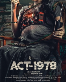 ACT 1978 first look posters