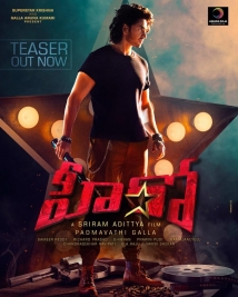 hero telugu movie first look poster