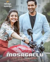 mosagallu latest poster