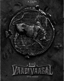 Vaadivasal Title Look Poster