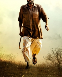 Naarappa first look poster