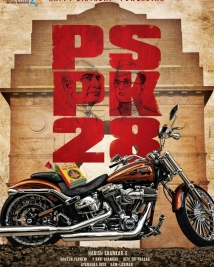 pspk 28 concept poster