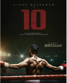10 movie first look