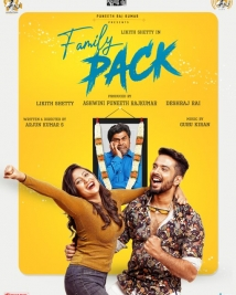 family pack first look