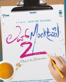 love mocktail 2 official poster